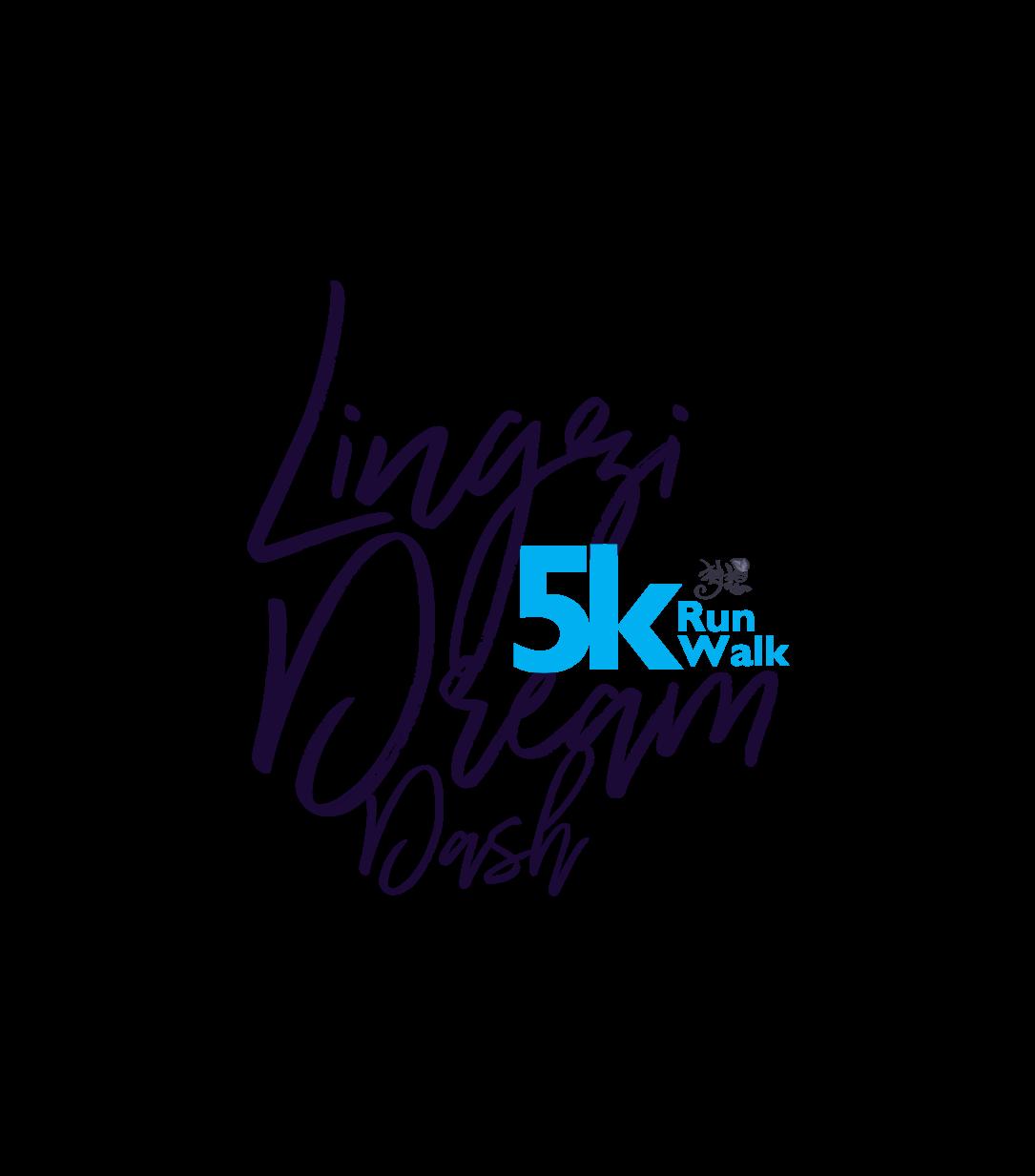 Lingzi Dream Dash 5K Logo 2019 v1